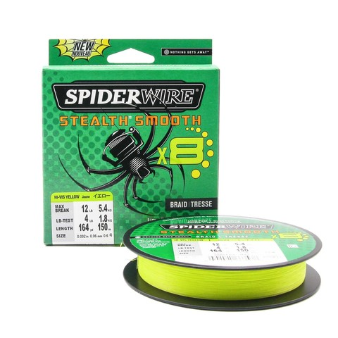 Плетеная леска Spiderwire Stealth Smooth 8 Braid Ярко-желтая 150м 0,06мм 5,4кг