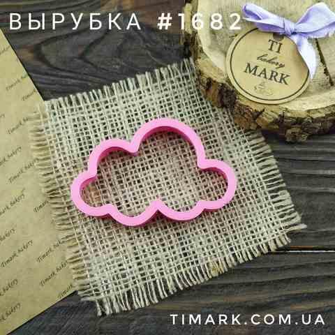 Вырубка №1682 - Облако