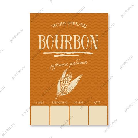 Этикетки «Бурбон», 50 шт