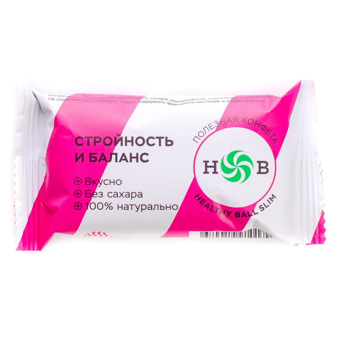 Полезная конфета