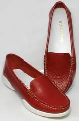 Купить кожаные женские мокасины на лето Evromoda 042.5710 WRed.