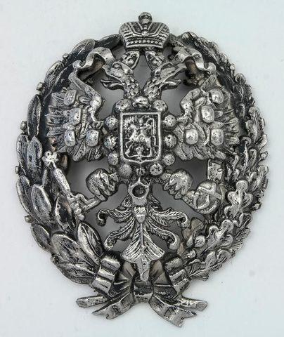 Знак Николаевской академии генштаба