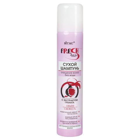 Витэкс Fresh Hair Сухой шампунь с экстрактом граната Объем и свежесть 200 мл