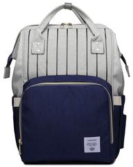 Сумка-рюкзак для Мам арт: 2106 Полоска + Синий