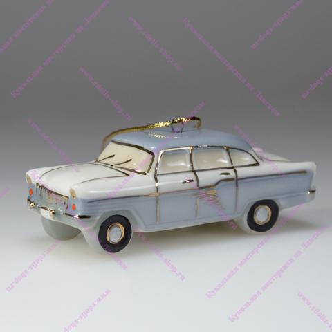 Фарфоровая елочная игрушка ГАЗ 13