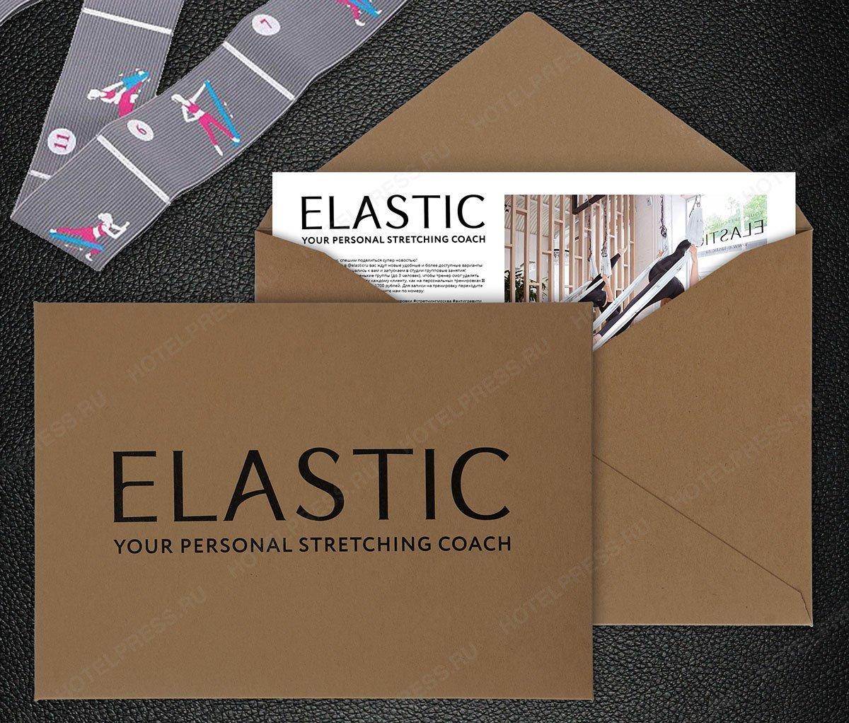 Крафтовый конверт с треугольным клапаном компании ELASTIC