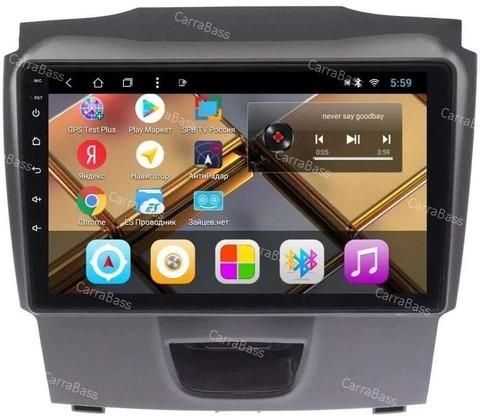 Магнитола CB3272T8 для Chevrolet TrailBlazer/Isuzu D-MAX Android 8.1