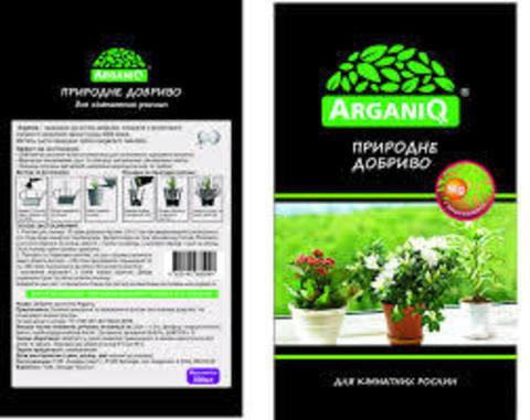 Природное удобрение ArganiQ