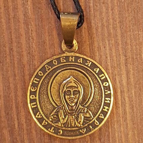Святая Аполлинария (Полина) именная нательная икона из бронзы кулон с молитвой
