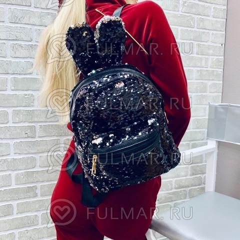 Рюкзак с пайетками и ушами зайца Банни Чёрный-Зеркальный меняющий цвет