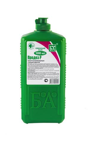 Дезинфицирующее средство Продез-Р 1 л