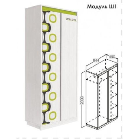 Модульная система КОЛЛЕДЖ модуль Ш1 шкаф 2-х створчатый