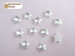 Пластиковые звездочки жемчужные белые