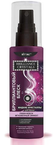 Витэкс Brilliance Crystals Бриллиантовый Блеск Жидкие кристаллы для волос 75мл