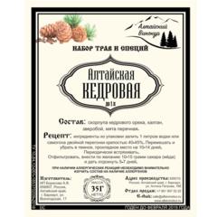 Набор для настаивания Алтайский винокур Алтайская кедровая, 35 г на 1 л