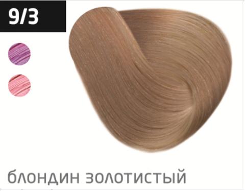 OLLIN color 9/3 блондин золотистый 100мл перманентная крем-краска для волос