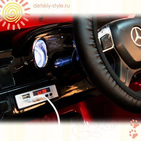 Mercedes Benz G63 AMG Tuning