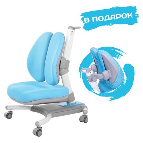 Кресло RIFFORMA Comfort-32 с чехлом В ПОДАРОК!