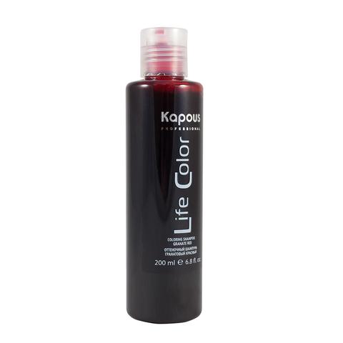 Оттеночный шампунь для волос Гранатовый красный Life Color Kapous Professional 200 мл