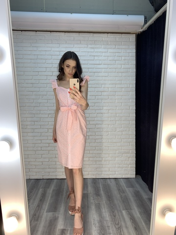 розовое платье на пуговицах купить