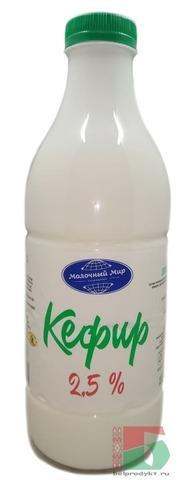 Кефир 2,5% 950г. Молочный мир