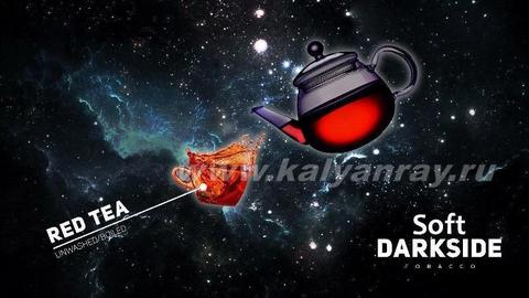 Darkside Soft Red Tea