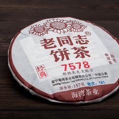 Хайвань 7578, Шу Пуэр, 2018 год