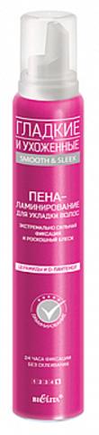 Белита Гладкие и ухоженные Пена-ламинирование для укладки волос экстремально сильная фиксация и роскошный блеск 200мл