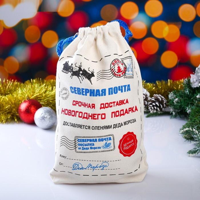 Мешок новогодний для подарков от Деда Мороза Северная почта 40х28 см фото