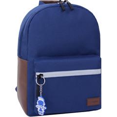 Рюкзак Bagland  Frost 13 л. синий (00540663)