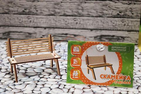 Деревянная игрушечная скамейка Graver Master Kids