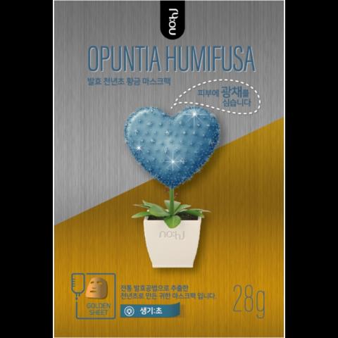 Оздоравливающая фольгированная маска с экстрактом опунции Opuntia Humifusa Mask (Blue)