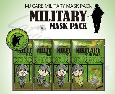 """Мужская тканевая маска """"Милитари»  Mijin MJ Care Military Mask Pack"""