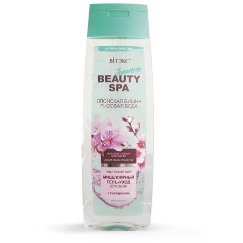 Витэкс Beauty Spa Ультрамягкий мицеллярный гель-уход для душа с гиалуроном «Японская вишня и рисовая вода» 400мл