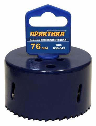 Коронка биметаллическая ПРАКТИКА  76 мм (3