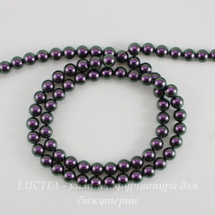 5810 Хрустальный жемчуг Сваровски Crystal Iridescent Purple круглый 4 мм, 10 штук