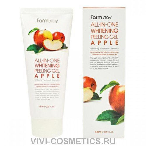 Пиллинг гель улиточный Яблоко | Farmstay SNAIL ALL IN ONE WHITENING PEELING GEL CREAM APPLE