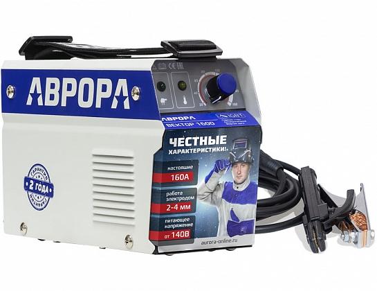 Сварочный инвертор ВЕКТОР 1600/Aurora