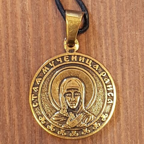 Святая Раиса (Ираида) именная нательная икона из бронзы кулон с молитвой
