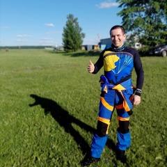 рашгард для прыжков с парашютом