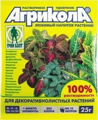 Агрикола для декоративнолистных растений, 25 гр.