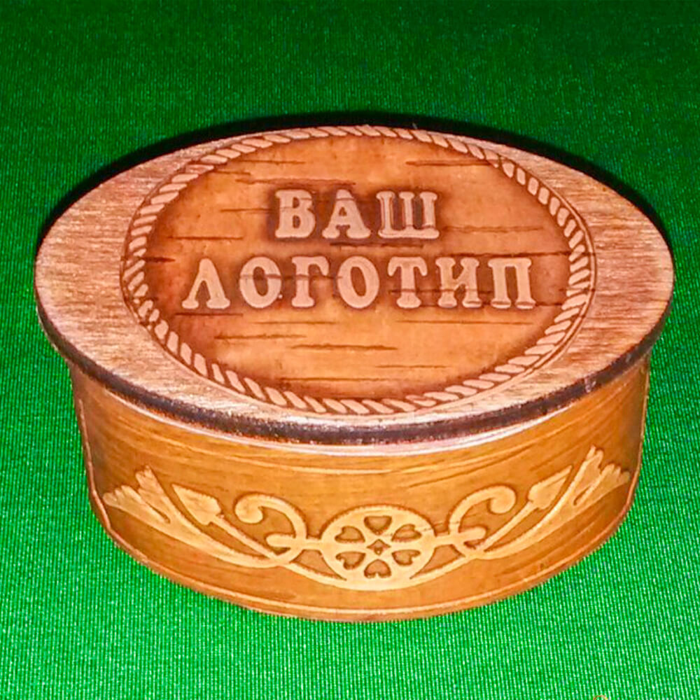 Шкатулка малая с вашим логотипом (овал)