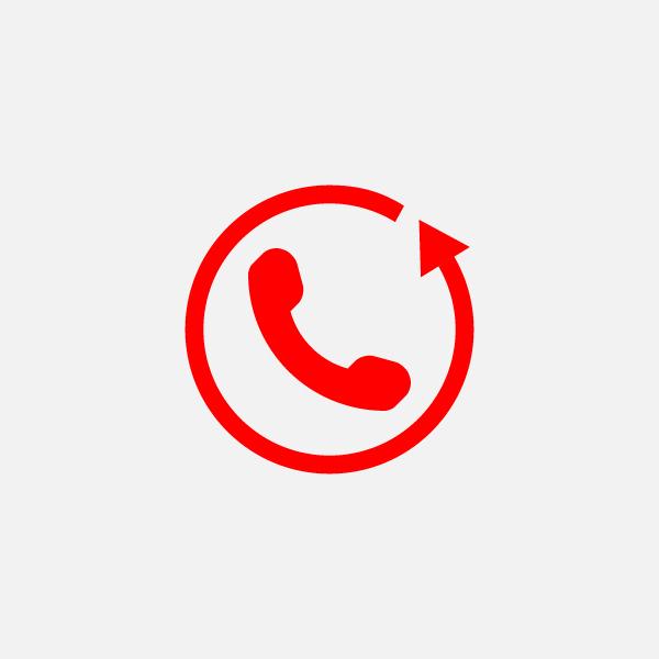 Форма «Обратный звонок»