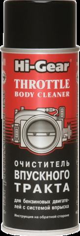 3247 Очиститель впускного тракта для бензиновых двигателей с впрыском топлива  THROTTLE BOD, шт