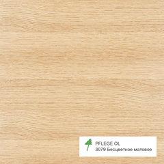 ОСМО 3079 Бесцветное матовое