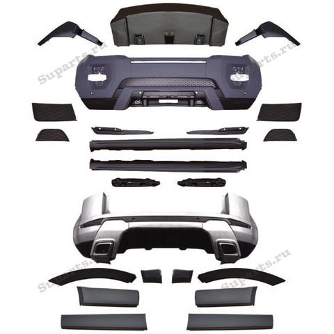 Обвес Range Rover Evoque Dynamic 2010-2014