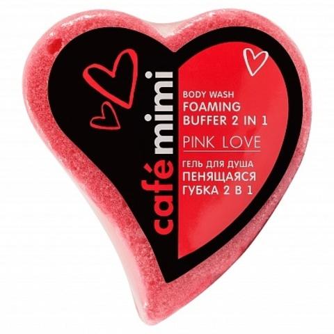 Пенящаяся губка PINK LOVE   60 гр   Cafe Mimi