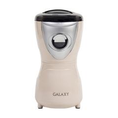 Кофемолка электрическая GALAXY GL0904