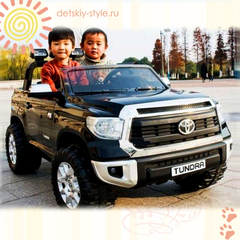 Toyota Tundra JJ2255