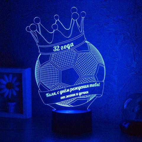 Светильник Футбольный мяч в короне
